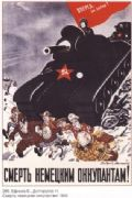 Vintage Russian poster - Death to Nazi occupiers